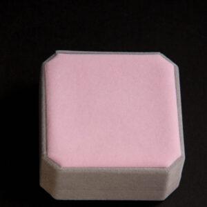Kinkekarp ehetele 9 x 9 cm